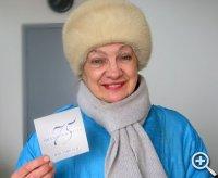 Глушко Светлана Михайловна