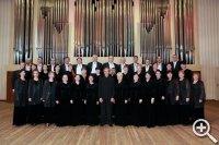 Хоровая капелла Волгоградской областной филармонии